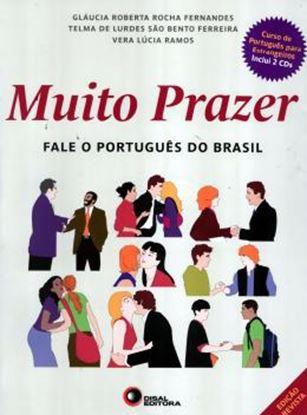 Imagem de MUITO PRAZER - VOLUME UNICO PACK (LIVRO DO ALUNO COM 2 CDS AUDIO + CADERNO DE EXERCICIOS)